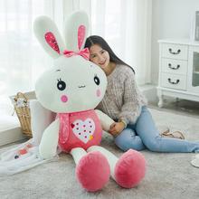 可爱流氓兔毛ch3玩具兔子is娃娃玩偶女孩六一儿童节礼物生日