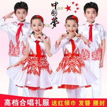 元旦儿童合唱服ch出服中(小)学is唱表演服装男女童团体朗诵礼服