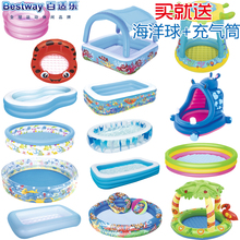 原装正chBestwis气海洋球池婴儿戏水池宝宝游泳池加厚钓鱼玩具