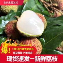 现货速ch新鲜三月红is白糖罂当季新鲜水果5斤包邮3斤