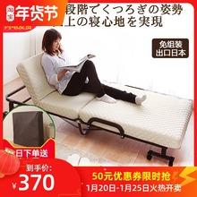 日本折ch床单的午睡is室午休床酒店加床高品质床学生宿舍床