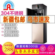 桶装水ch热饮水机家is室烧水机新式立式双门抽水器台式