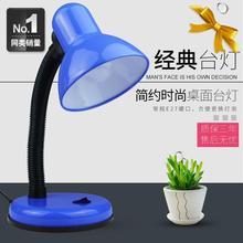 插电式LED台灯护眼台风书桌大学