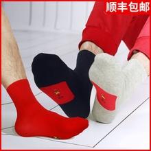5双装ch色袜子男士pi踩(小)的结婚红底纯棉防臭中筒短袜长袜潮