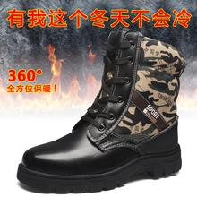 棉鞋冬ch防寒保暖男cr帮靴子耐磨钢包头工作安全防护鞋