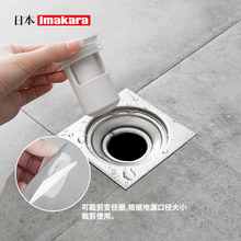 日本下ch道防臭盖排to虫神器密封圈水池塞子硅胶卫生间地漏芯