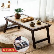 日式禅ch家用折叠炕to飘窗(小)茶几榻榻米桌子阳台茶桌实木茶台