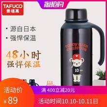 日本泰ch高新式不锈to量户外车载家用便携保温壶暖瓶保热水瓶