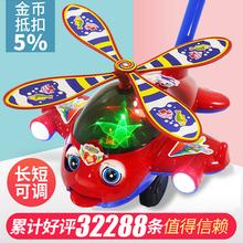 宝宝学ch手推车单杆to推乐多功能(小)飞机婴儿助步车三周岁玩具