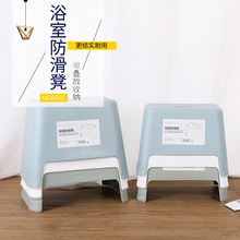 日式(小)ch子家用加厚to凳浴室洗澡凳换鞋宝宝防滑客厅矮凳