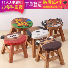 泰国进ch宝宝创意动to(小)板凳家用穿鞋方板凳实木圆矮凳子椅子