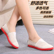 夏天女ch老北京凉鞋ui网鞋镂空蕾丝透气女布鞋渔夫鞋休闲单鞋