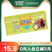 家来纳ch鲜袋食品家in性超市加厚蔬菜水果大号背心式冰箱密封