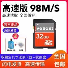 32GchSD大卡尼uo相机专用内存卡适合D3400 d5300 d5400 d