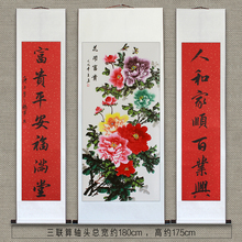国画中ch对联牡丹九ai年有余松鹤延年祝寿农村堂屋客厅