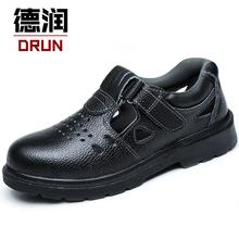 轻便男ch季透气防臭ng刺穿钢包头女安全防滑工作鞋凉鞋