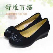 春秋夏ch穿老北京布te坡跟防滑浅口低帮女士工作上班黑色单鞋