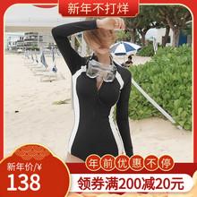 韩国防ch泡温泉游泳tu浪浮潜潜水服水母衣长袖泳衣连体