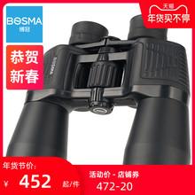 博冠猎ch2代望远镜tu清夜间战术专业手机夜视马蜂望眼镜