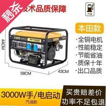 n51ch便携式汽油tu静音单相迷你户外家用(小)型368kw千瓦