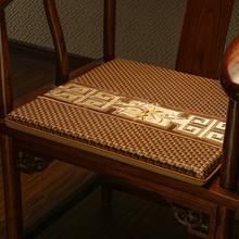 夏季红ch沙发新中式un凉席垫透气藤椅垫家用办公室椅垫子防滑