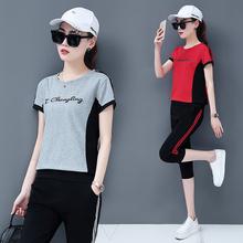 女士纯ch运动服套装un妈妈夏装减龄短袖晨跑步健身广场舞服装