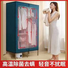 大功率ch燥烘干机。un用品布套(小)型春秋烘干柜速干衣柜