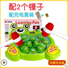 五星青ch大号打地鼠un孩益智电动宝宝敲打亲子游戏机3-6周岁