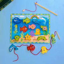 宝宝板ch234岁宝wa玩具男女孩子早教益智穿线串珠积木