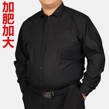 加肥加ch男式正装衬wa休闲宽松蓝色衬衣特体肥佬男装黑色衬衫