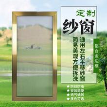 定制防ch纱窗门推拉wo金塑钢平移通用不锈钢网防鼠(小)金刚纱窗