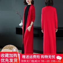 超长式ch膝女202wu新式宽松羊毛针织薄开衫外搭长披肩