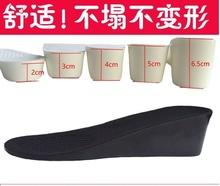 内增高ch垫男士全垫ia运动3cm减震透气6防滑4CM女式5cm增高垫