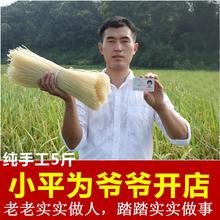 广西正ch桂林米粉贵in粉湖南炒米线速食干货家庭装包邮