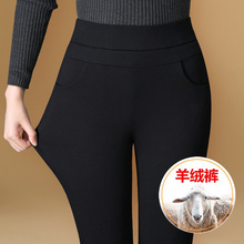 羊绒裤女冬ch加厚加绒大ng外穿打底裤中年女裤显瘦(小)脚羊毛裤