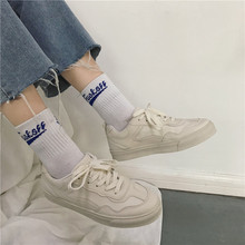 ins小白鞋女2020新