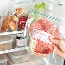日本家ch食物密封加dy密实袋冰箱收纳冷冻专用食品袋子