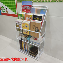宝宝绘ch书架 简易ao 学生幼儿园展示架 落地书报杂志架包邮