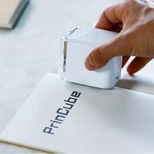 智能手ch彩色打印机hi携式(小)型diy纹身喷墨标签印刷复印神器