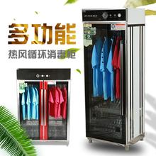 衣服消ch柜商用大容hi洗浴中心拖鞋浴巾紫外线立式新品促销