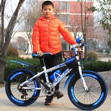 自行车ch童赛车男孩ai0岁8-12中大童(小)学生20寸山地车变速脚踏单