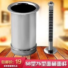 ��机ch桶 配件面ng河捞家用商用面桶 河漏机面桶配件