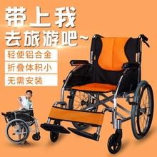 雅德轮ch加厚铝合金ng便轮椅残疾的折叠手动免充气