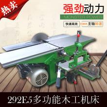 台式多ch能电刨平刨ng锯刨床台刨三合一木工刨292E5