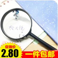 包邮手ch式放大镜5ng 便携式老的学生用光学放大镜高清