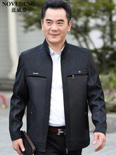 爸爸春ch外套春秋式ng年男装50岁夹克衫中老年的春季老的上衣服