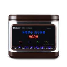 商用 ch自动触屏不ng子消毒柜筷子盒餐厅筷子机器