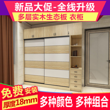 定制儿ch多层实木板du衣柜推拉门简约衣柜香港全屋定制家具