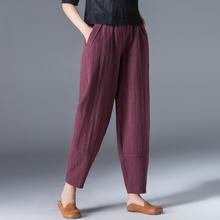 女春秋ch021新式ng子宽松休闲苎麻女裤亚麻老爹裤萝卜裤
