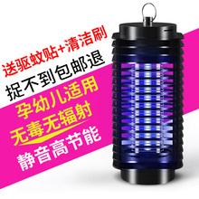 电子灭蚊灯家用无辐射静音